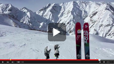 Ski Packages Japan Ski Japan 2016 With le Grand