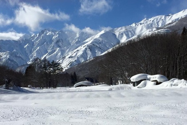 Endless Ski Options in the Japanese Alps